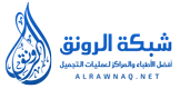 الرونق - شعار